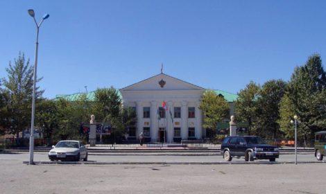 Bayan-Olgii province