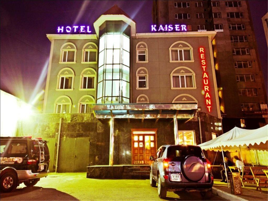Kaiser hotel in Ulaanbaatar