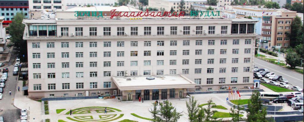 Ulaanbaatar hotel in Mongolia
