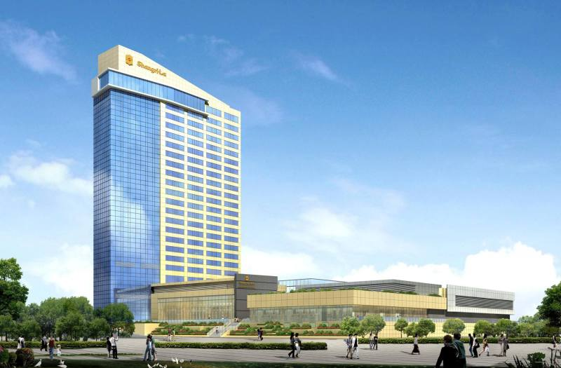 Shangri-la hotel in Ulaanbaatar city of Mongolia