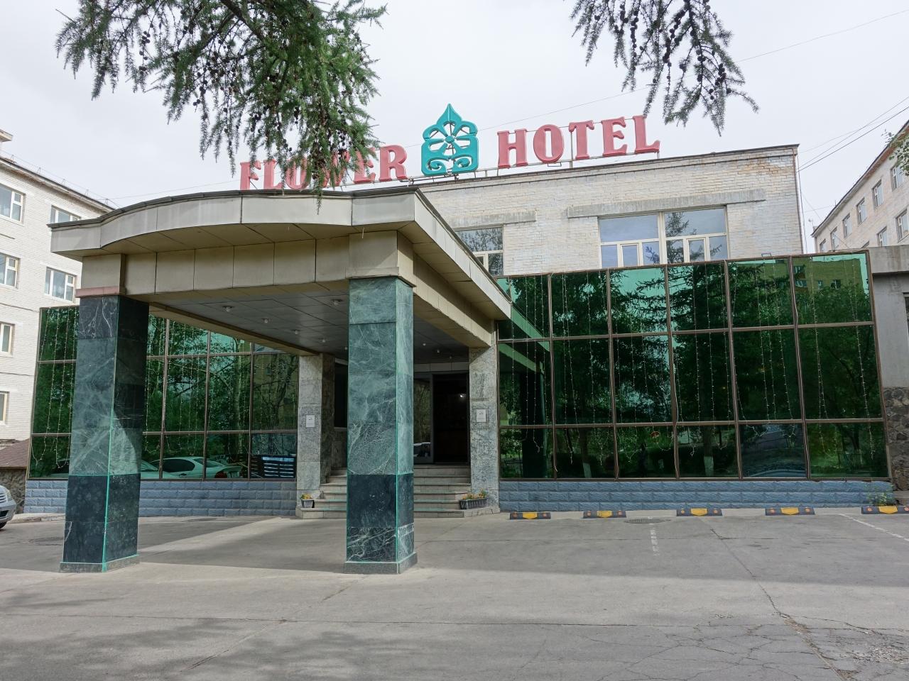 Flower Hotel In Ulaanbaatar city