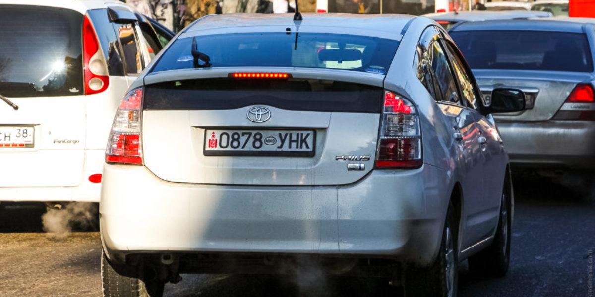 Toyota prius Mongolia