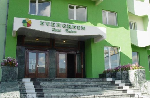 Evergreen Hotel in Ulaanbaatar