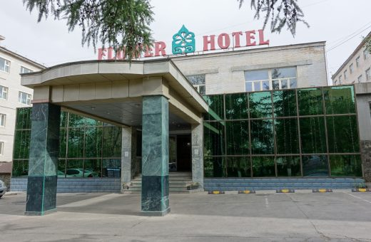 Flower Hotel In Ulaanbaatar city